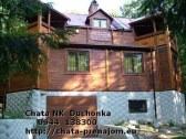 Chata NK Duchonka - Prašice #2