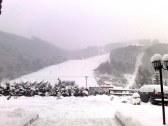 Pohľad na lyžiarské stredisko