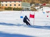 Brezovica Horský Hotel  & Ski Centrum - Brezovica - TS #3